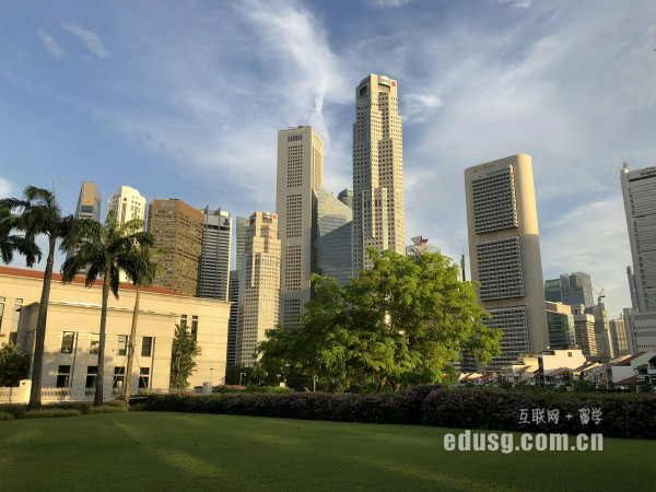 新加坡大学网