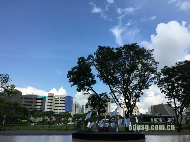 新加坡博伟教诲学院