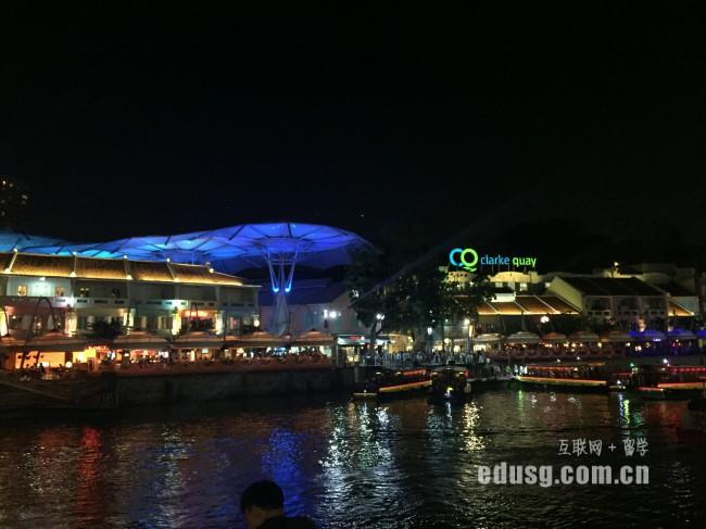 新加坡旅游办理学院