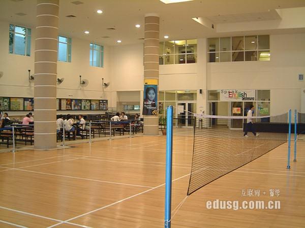新加坡英华丽学院