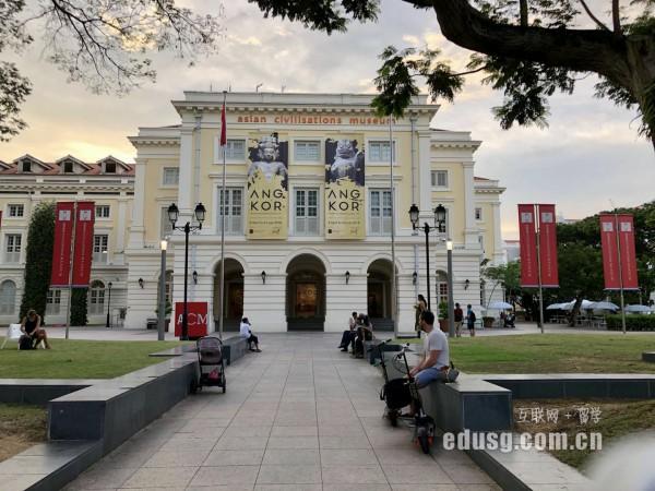 www.fz173.com_新加坡签证申请表模板。