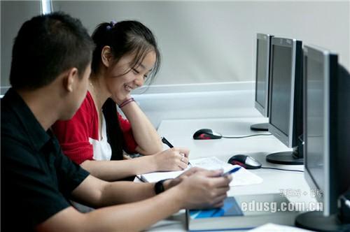 新加坡楷博高等教育学院物流管理专业