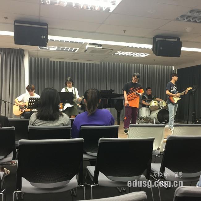 新加坡大学留学请求条件