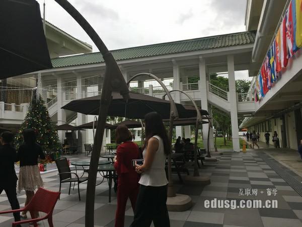 到新加坡读研究生难不难