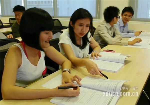 新加坡留�W移民