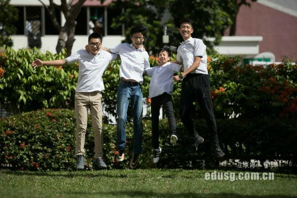 中小学留学新加坡怎样