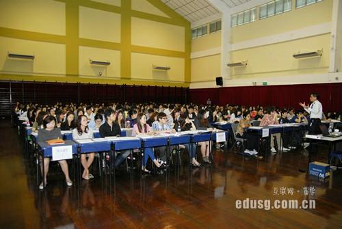 新加坡博伟教育学院开学时间