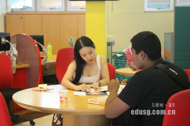 新加坡psb学院排名