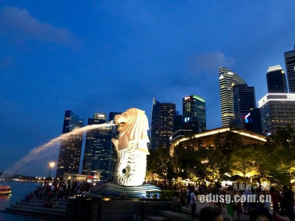 新加坡mdis�W院�W�M
