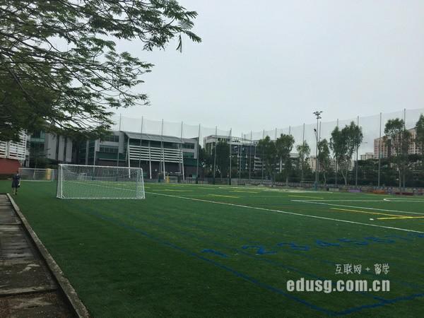 新加坡aeis培��W校