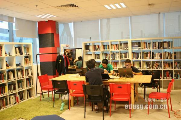 新加坡小学留学陪读条件