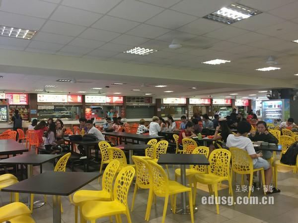 新加坡留学一年硕士费用