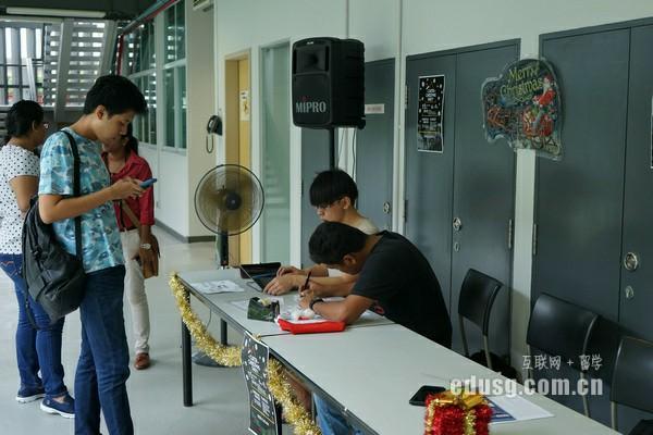 新加坡私立小学留学条件