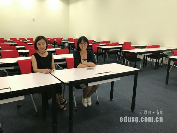 去新加坡私立小学需要多少钱