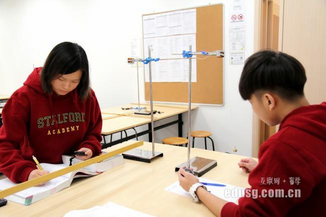 新加坡nus大学申请截止时间
