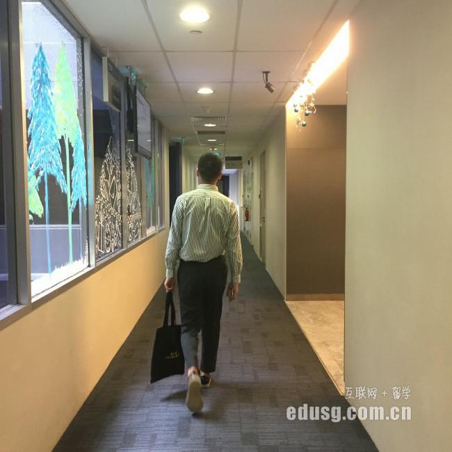申请新加坡国立大学雅思成绩