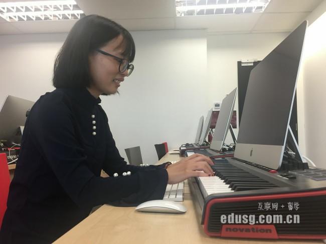 申请新加坡管理大学条件