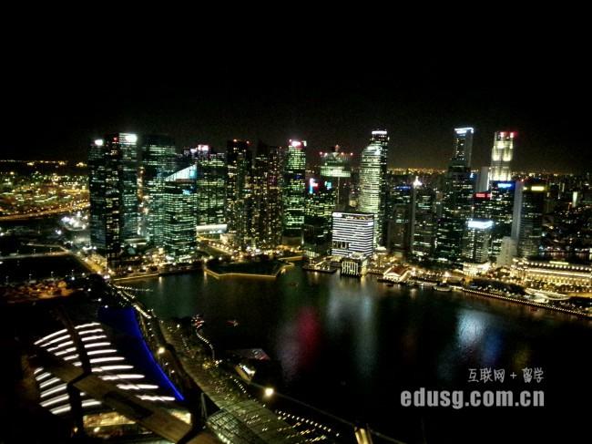 新加坡南洋艺术学院专业学费要多少