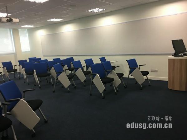 新加坡电子商务专业留学