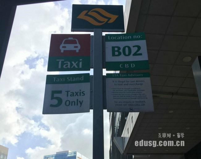 新加坡哪些私立大学MBA比较好