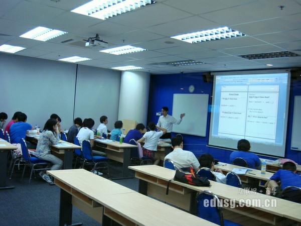 去哪里申请新加坡读A水准预备班