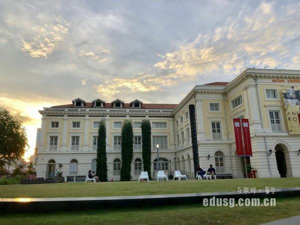 在新加坡读研究生留学费用