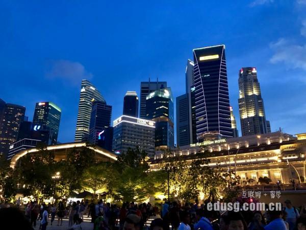 到新加坡攻读研究生需要什么条件