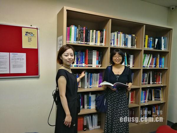 新加坡国立大学有哪些研究生专业
