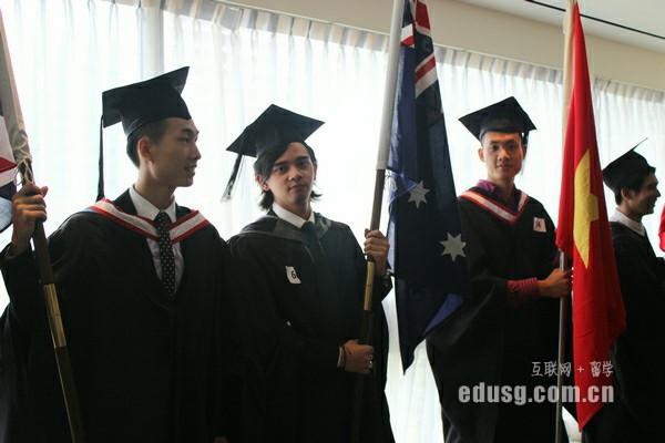 新加坡本科留学一年费用