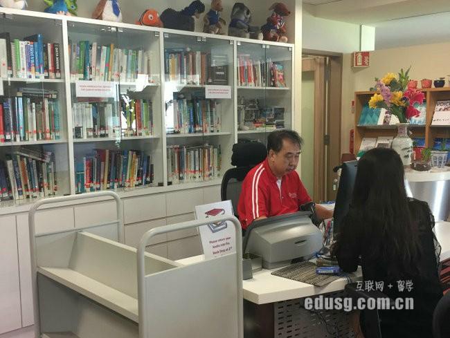 新加坡高中留学费用一年多少