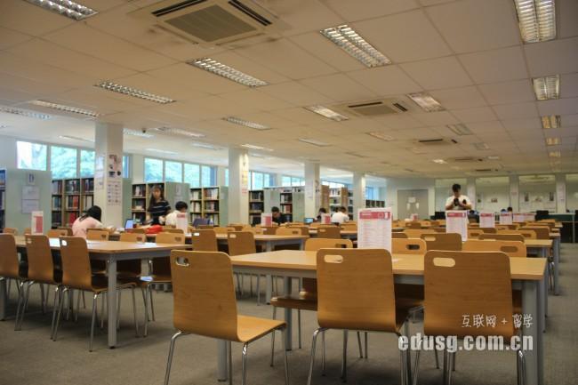 去新加坡留学需要多少资金证明
