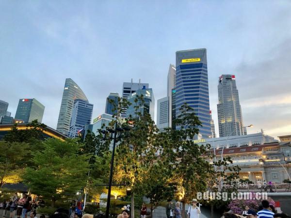 新加坡智源教育学院学费贵吗