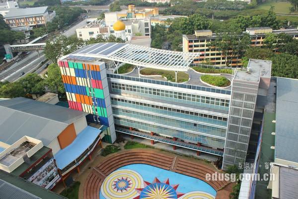 新加坡留学研究生多少钱