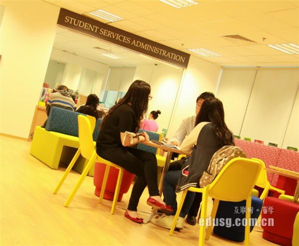 新加坡学MBA专业
