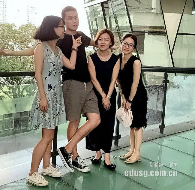 去新加坡留学申请费用