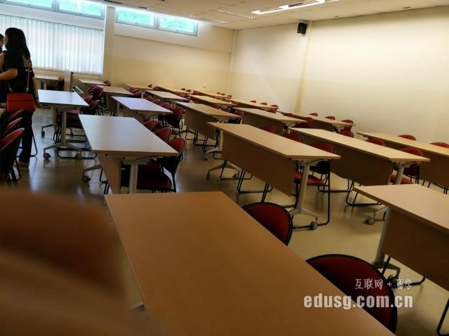 新加坡大学金融本科