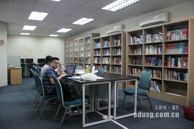 去新加坡读管理学