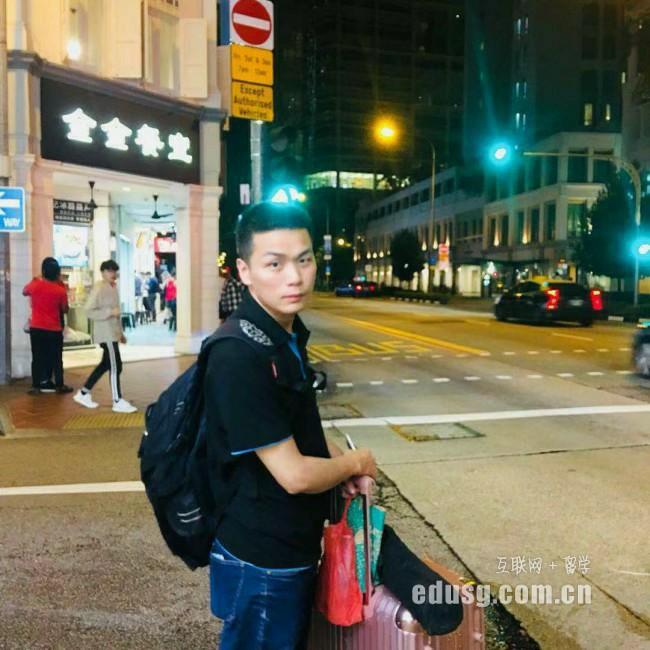 新加坡学生签证有效期多久