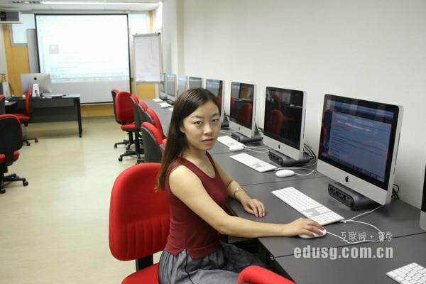 新加坡哪些学校有计算机类研究生专业