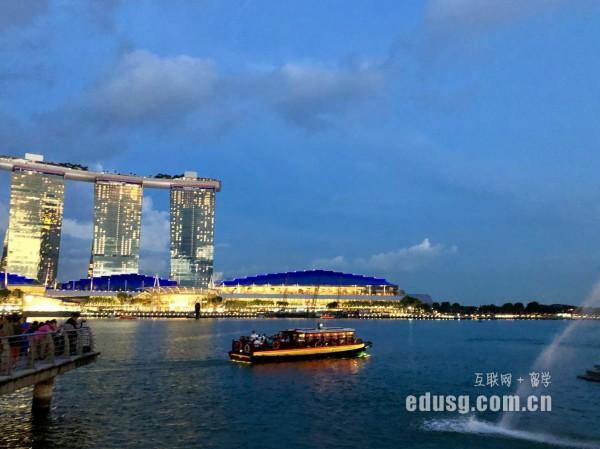 2016年去新加坡留学