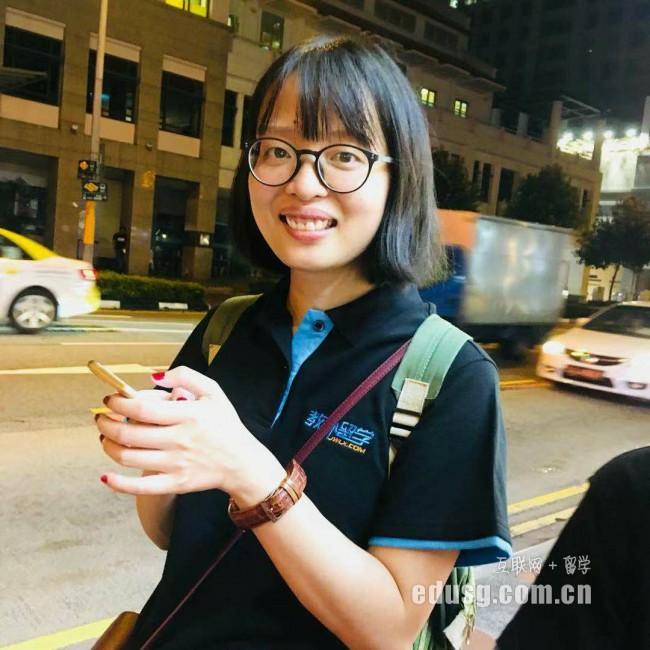 到新加坡读本科费用