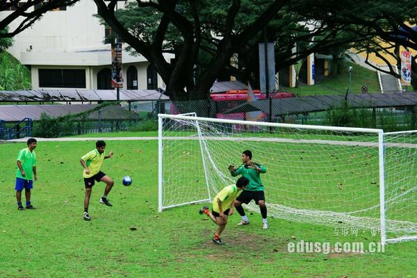新加坡传媒研究生留学