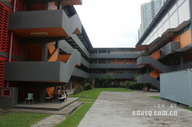 新加坡英语语言学校