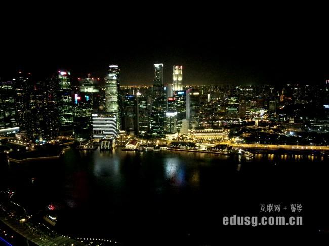 2016年新加坡读研的费用