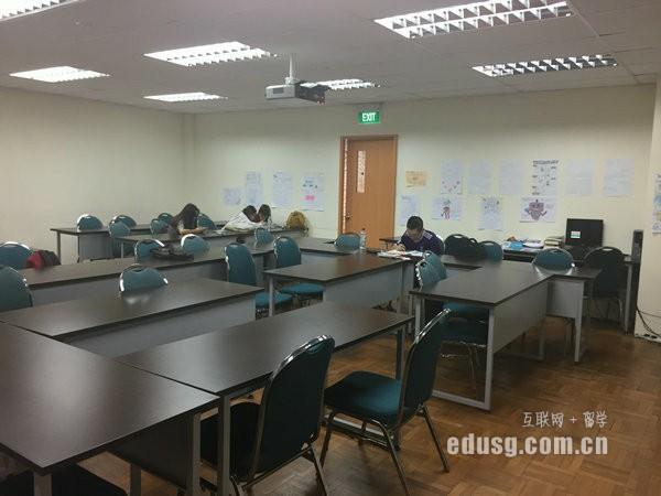 新加坡公立大学录取通知书时间
