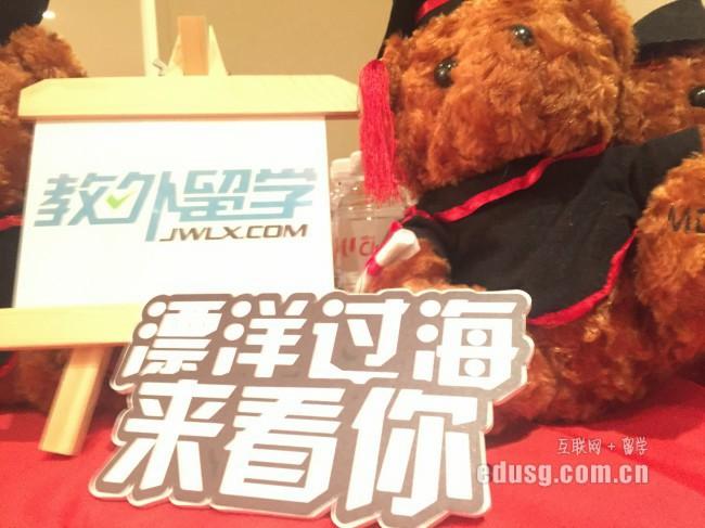 不是梦!妈妈和孩子一起赴新加坡读书
