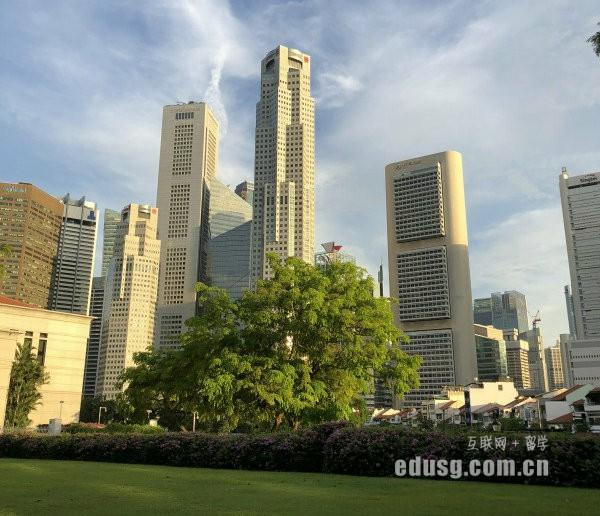 高中毕业如何去新加坡留学
