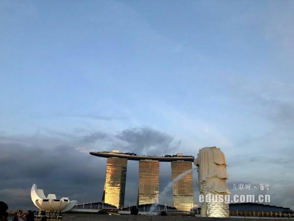 大专生去新加坡留学
