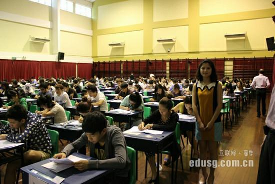 高中生申请新加坡留学条件