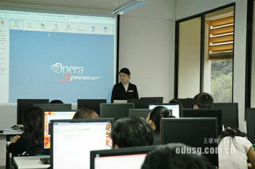 新加坡大学传媒专业课程